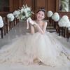 wedding_225のアイコン画像