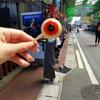 Miyuki Itoのアイコン