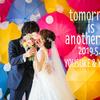 yukiko_wedding_0501のアイコン
