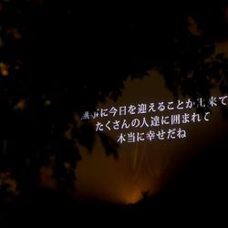 新郎サプライズの写真 3枚目