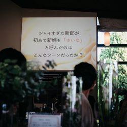 パーティー〜お見送りの写真 2枚目