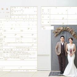 オリジナル婚姻届けの写真 3枚目
