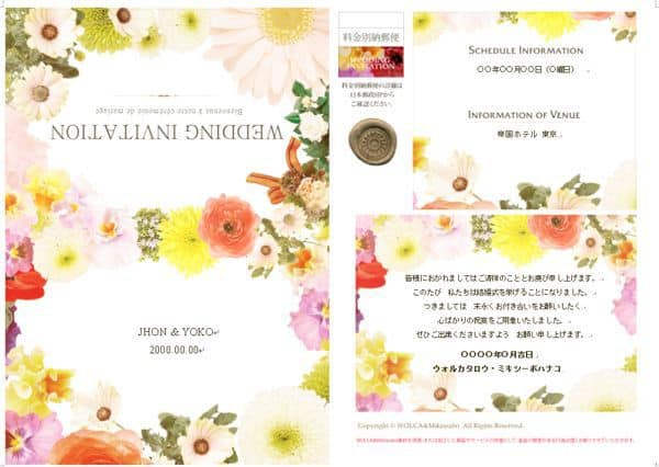 wedding_template_invitation_flower