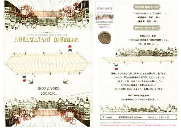 weddinginvitation_present_1