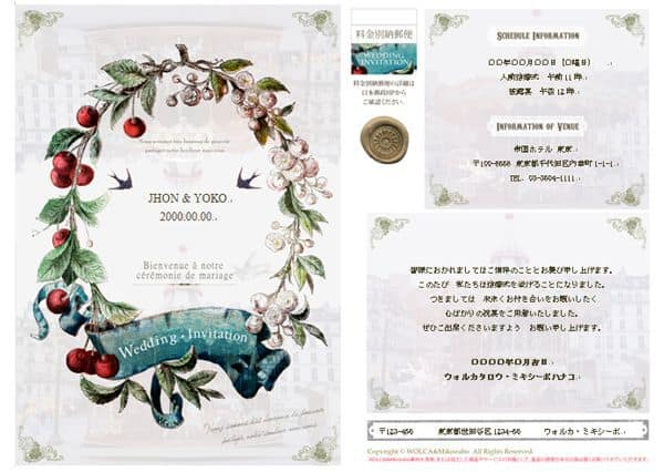 weddinginvitation_present_2