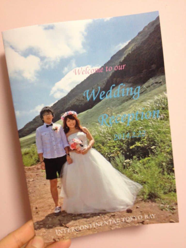 インターコンチネンタル東京ベイ 結婚式 冊子