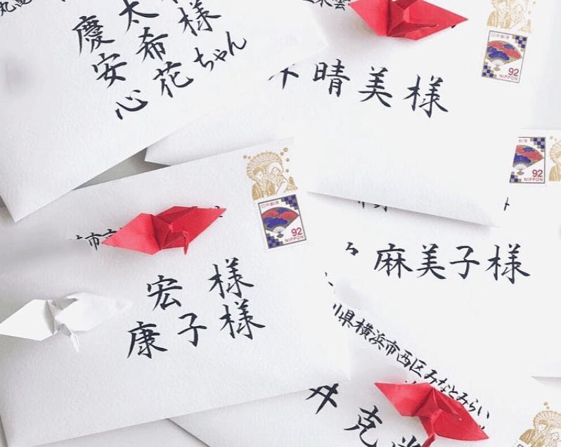 結婚式の招待状切手をワンランクアップさせるアイデア♡慶事用切手だけじゃない!のカバー写真