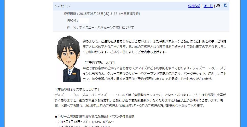 mitsumori2