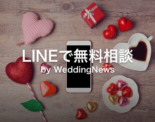 LINEで無料相談_文字あり記事用