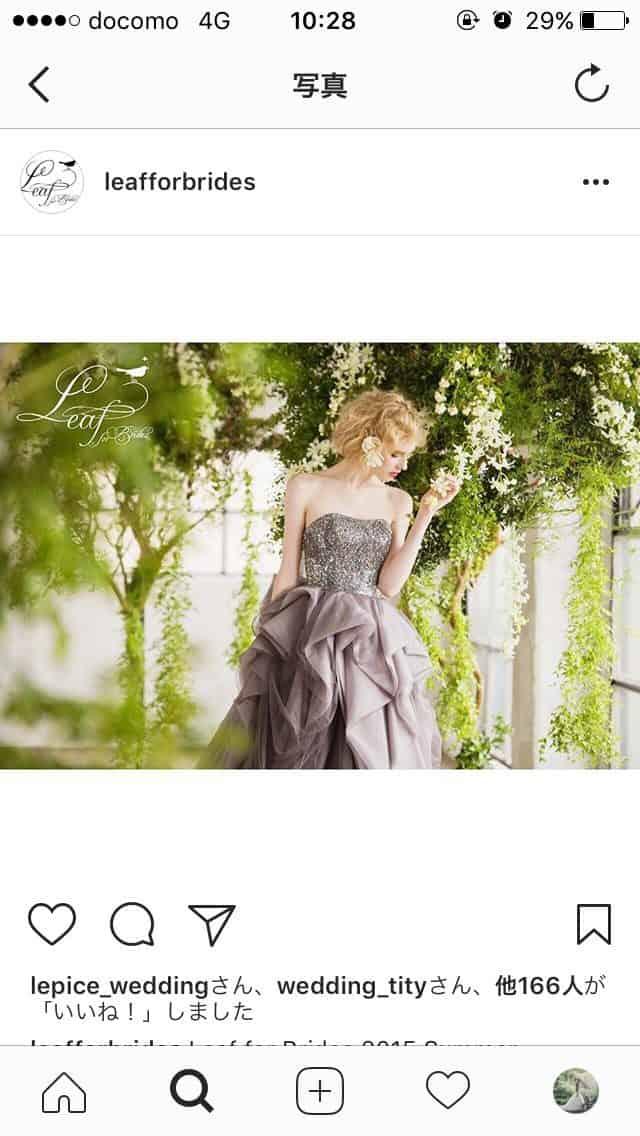 Leaf for Bridesのカラードレス15選♩*のカバー写真