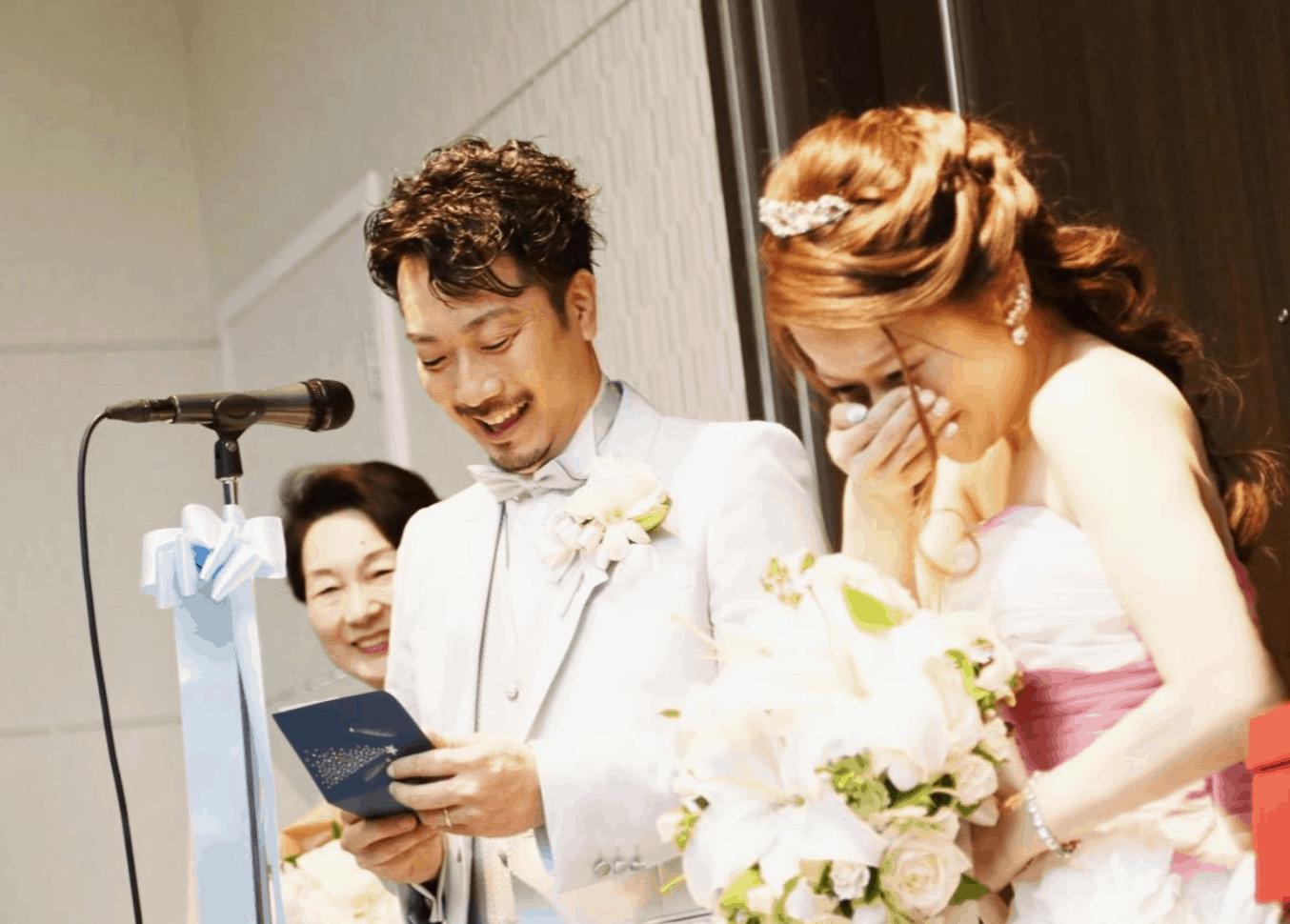 【新郎謝辞】すぐ使える例文実例&結婚式を締めくくる基本の書き方マナーのカバー写真