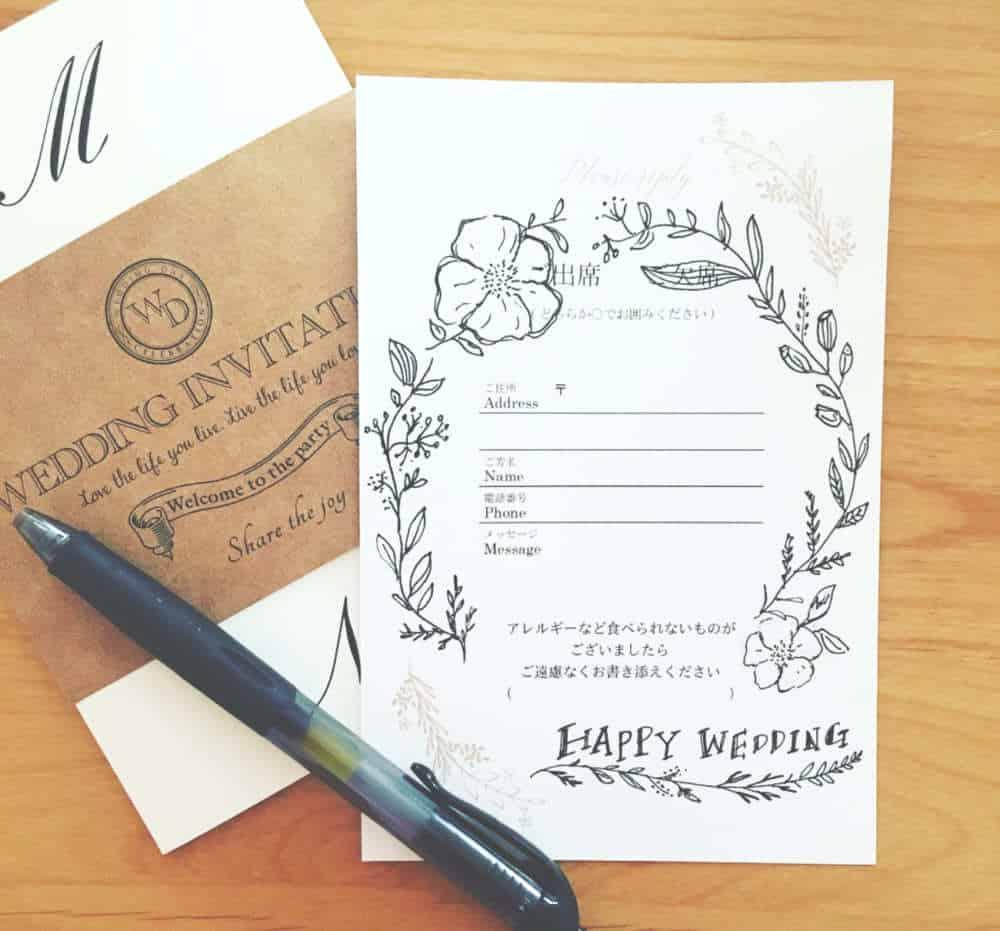 結婚式のおすすめメッセージカードと相手別文例50選