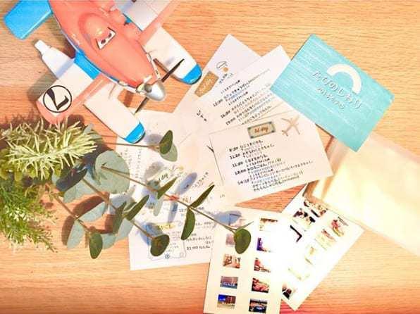 海外挙式や新婚旅行におすすめ♡旅のしおりの作り方総まとめのカバー写真