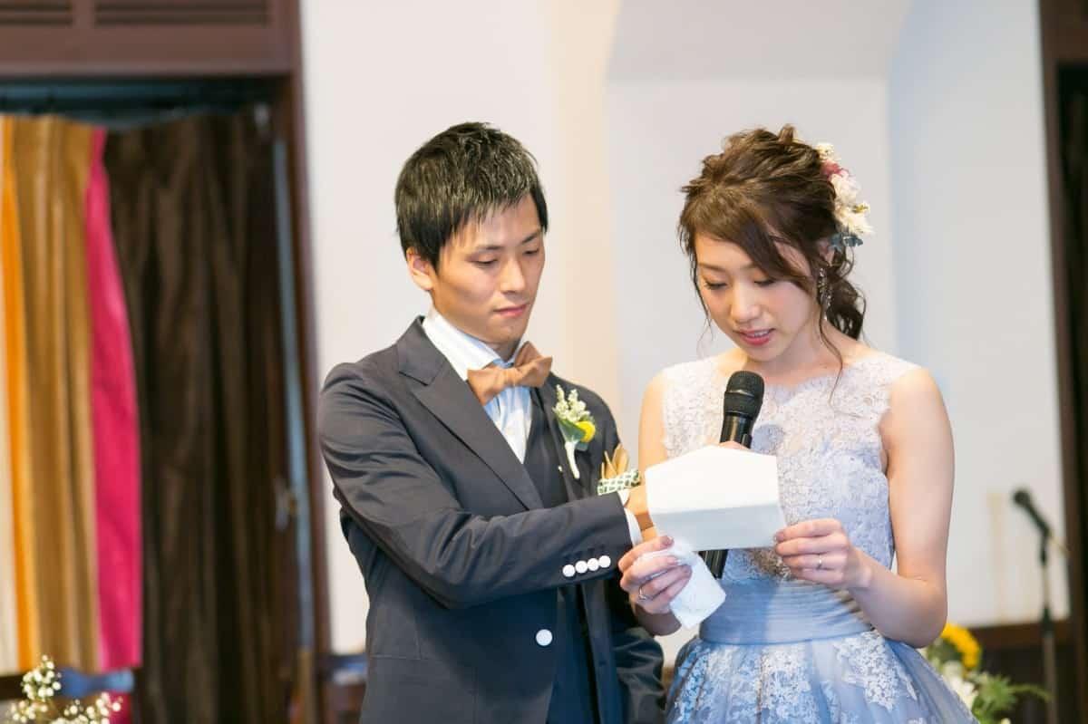 【花嫁の手紙】参考文例集付き*書き方、読み方完全マニュアルのカバー写真