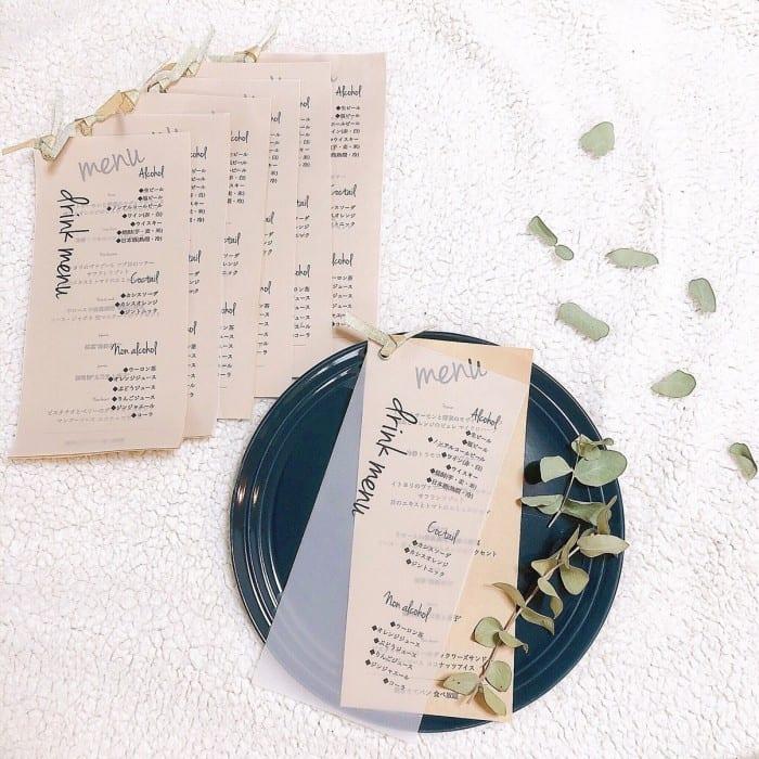 結婚式のメニュー表はおしゃれさ&節約がポイント♡専門ショップやテンプレートも紹介*のカバー写真 1