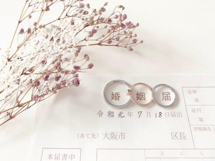 【見本画像つき】婚姻届の書き方・必要なもの・出し方とは?のカバー写真