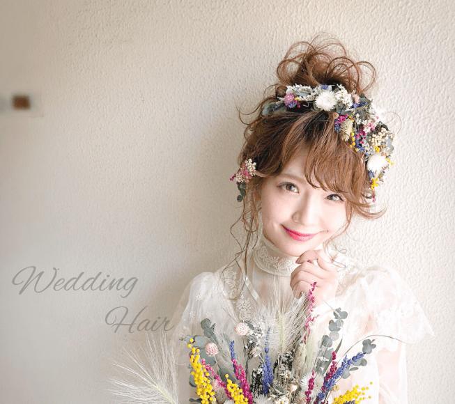 【最新版】花嫁の髪型100選♡ウェディングドレスや和装に合うヘアスタイル特集のカバー写真 0.888208269525268