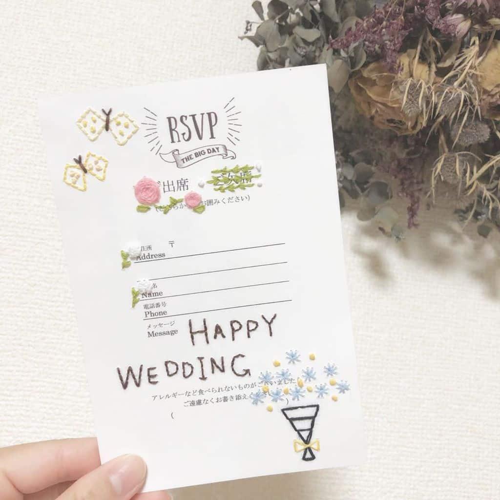 ペーパーアイテムにぴったり♡紙刺繍の作り方&アイデア17選のカバー写真