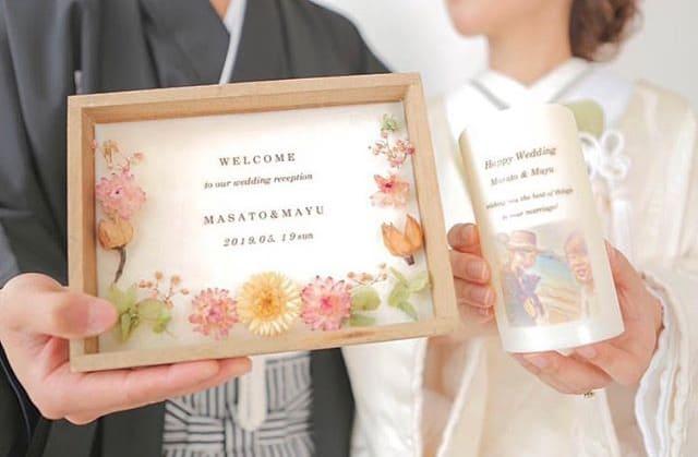 結婚式で使える!英語のメッセージ33選をシーン別に紹介のカバー写真