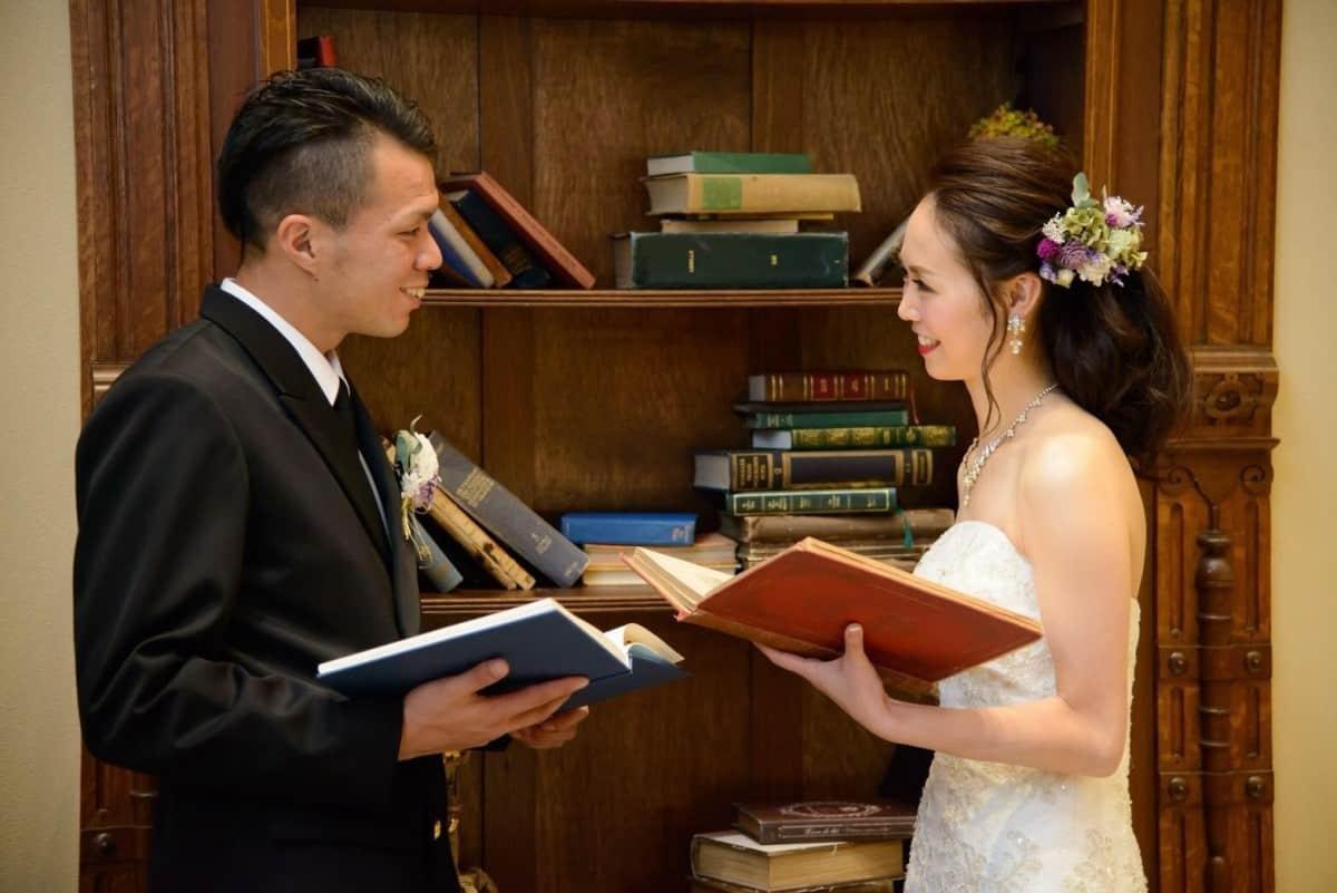 婚姻届の書き方・疑問を速攻解決!職業欄 編のカバー写真 0.6675