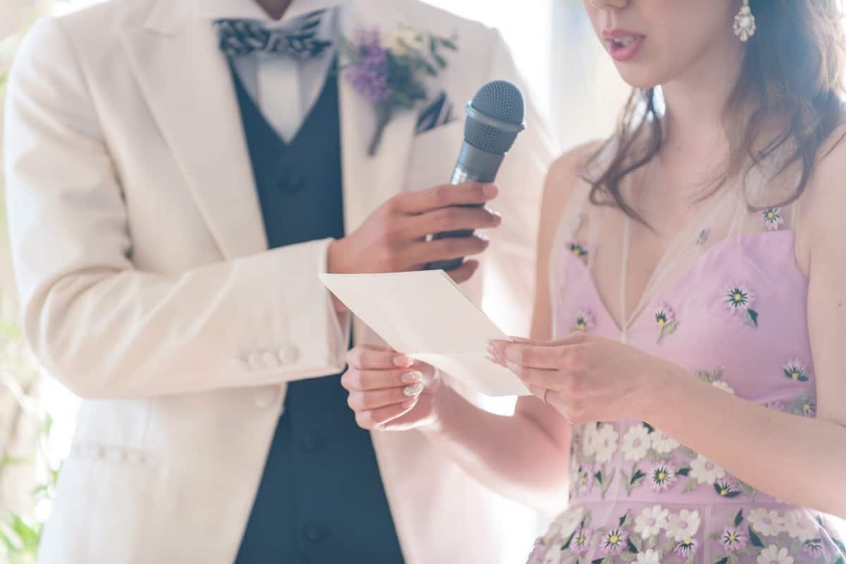結婚式後のお礼状の書き方は?文例とマナーまとめのカバー写真 0.6666666666666666