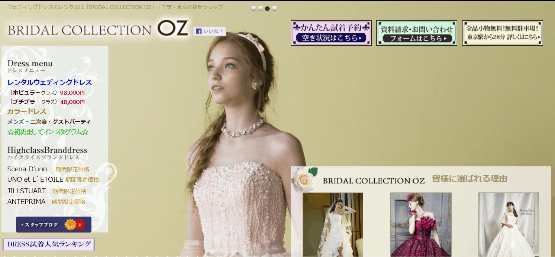 2a407210ef794 東京花嫁に人気♡ウェディングドレスのレンタルショップ26選