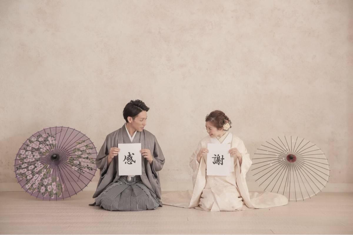 何を書く?和装前撮りにぴったりの習字を使ったおすすめポーズ15選のカバー写真