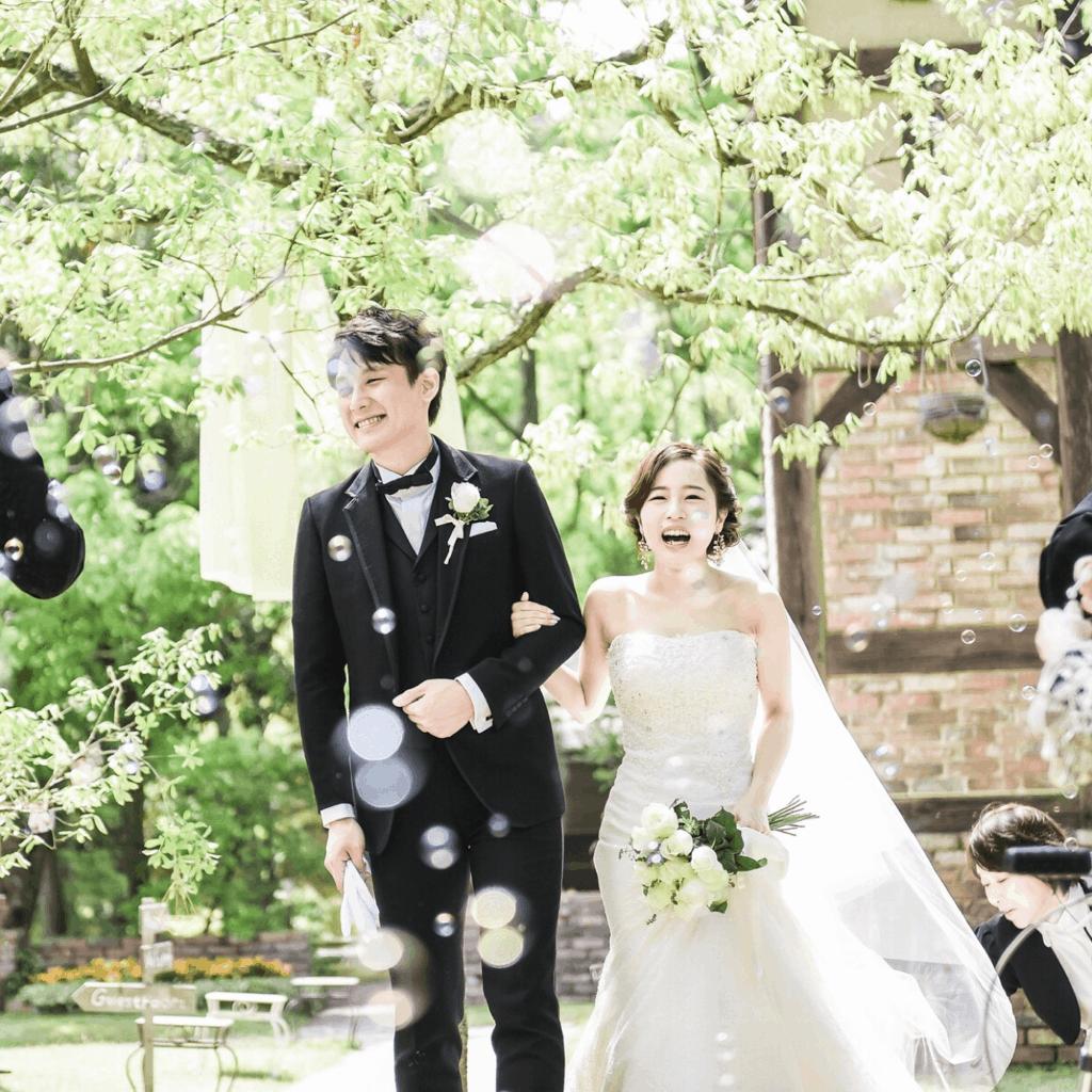 【結婚式の二次会】費用で諦めてませんか?本当にかかるのは◯円だけ!のカバー写真