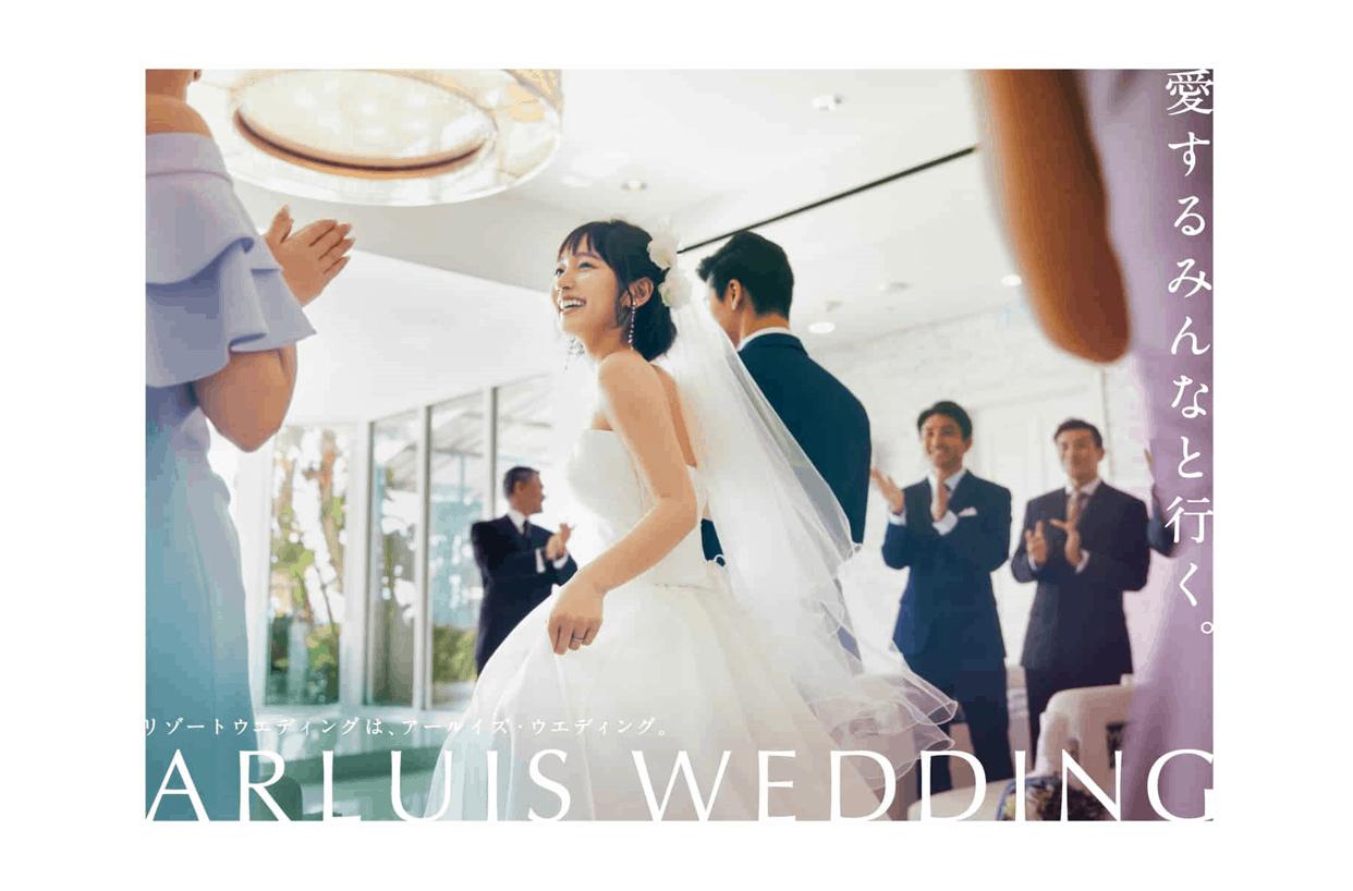オリジナルウエディングドレス♡プレゼントキャンペーン!吉岡里帆さんも絶賛♡のカバー写真