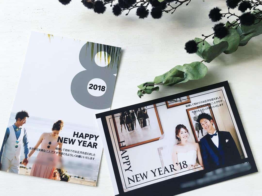 結婚後の年賀状文例を紹介!マナーに気をつけて結婚報告をしよう*のカバー写真