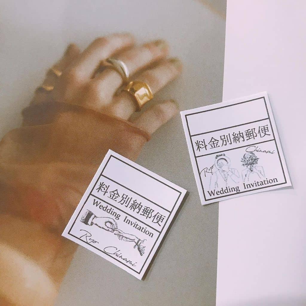 DIYするなら切手と料金別納郵便マークどっちがいいの?徹底解説します!のカバー写真 1