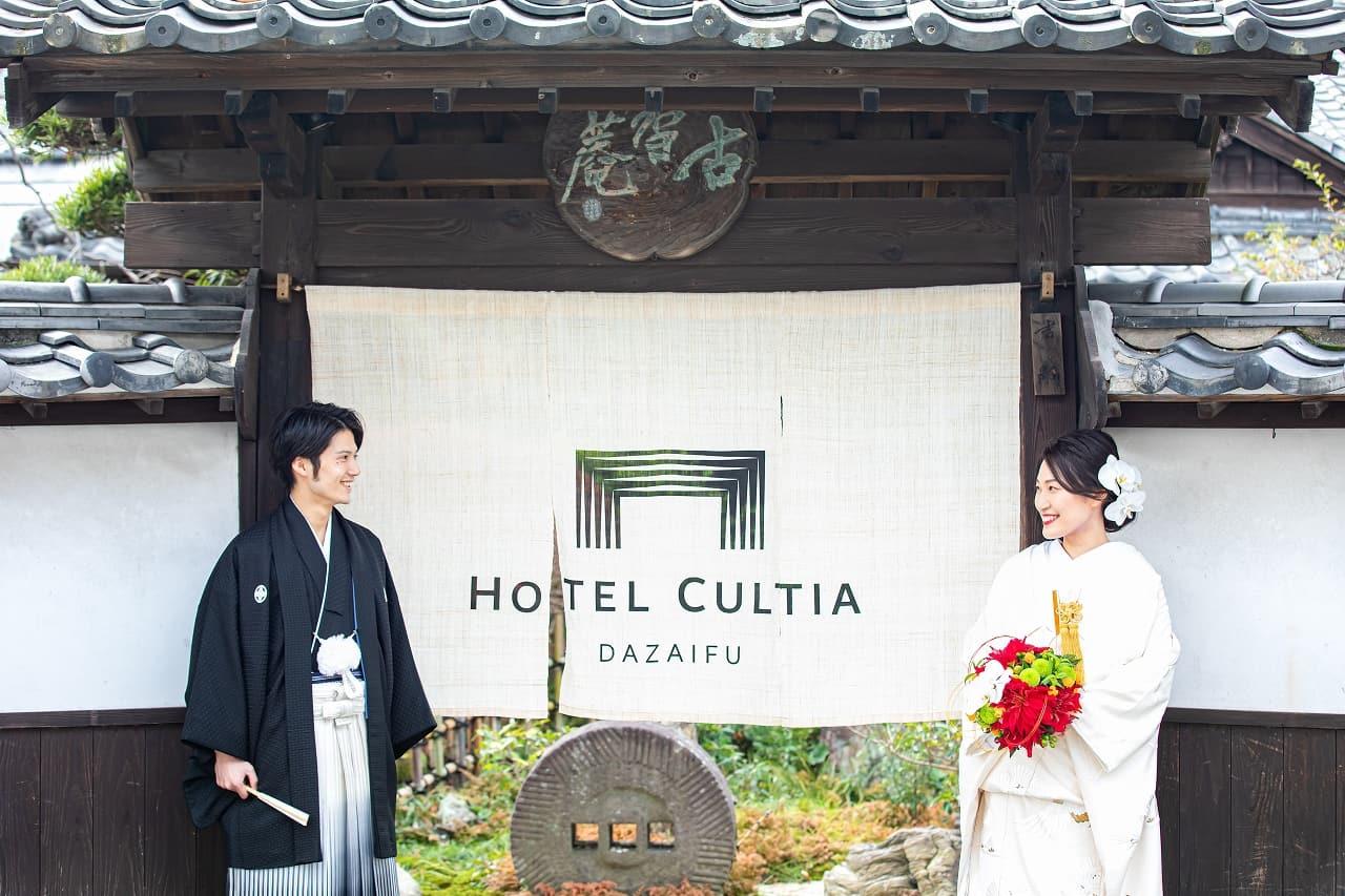 【2020年1月NEW OPEN】太宰府天満宮の隣に誕生した結婚式場「ホテルカルティア太宰府」のカバー写真