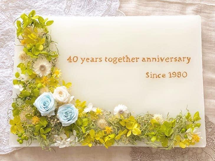 結婚記念日のメッセージ例文40通り*サプライズになるアイデアも♡のカバー写真