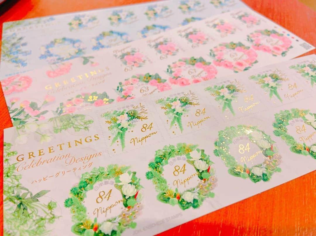 最新ハッピーグリーティング切手♡招待状・返信ハガキにおすすめデザインをご紹介*のカバー写真