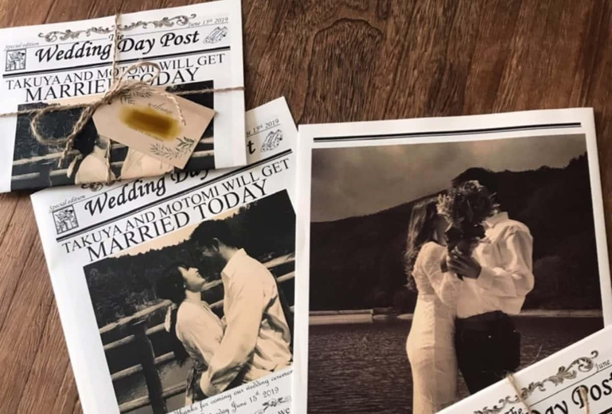 あればもっとお洒落になる♡wedding newspape『ブライダル新聞』って知ってる?のカバー写真