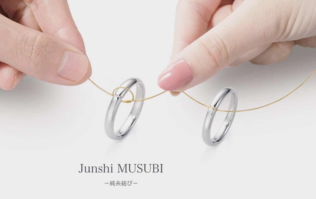 新登場!ケイ・ウノのセレモニー付き結婚指輪♡バウズリングって知ってる?のカバー写真
