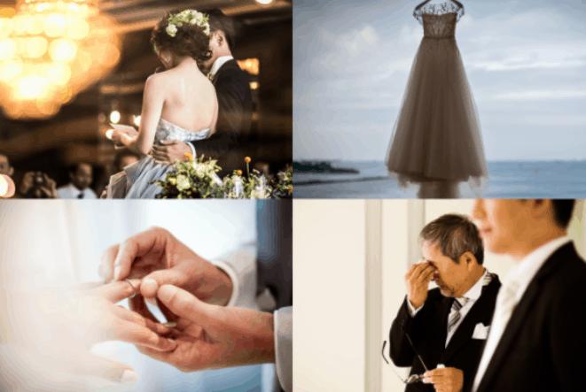エルブラム(ELBRAM)で結婚式の写真共有しよう!利用方法やサービスを紹介【口コミあり】のカバー写真