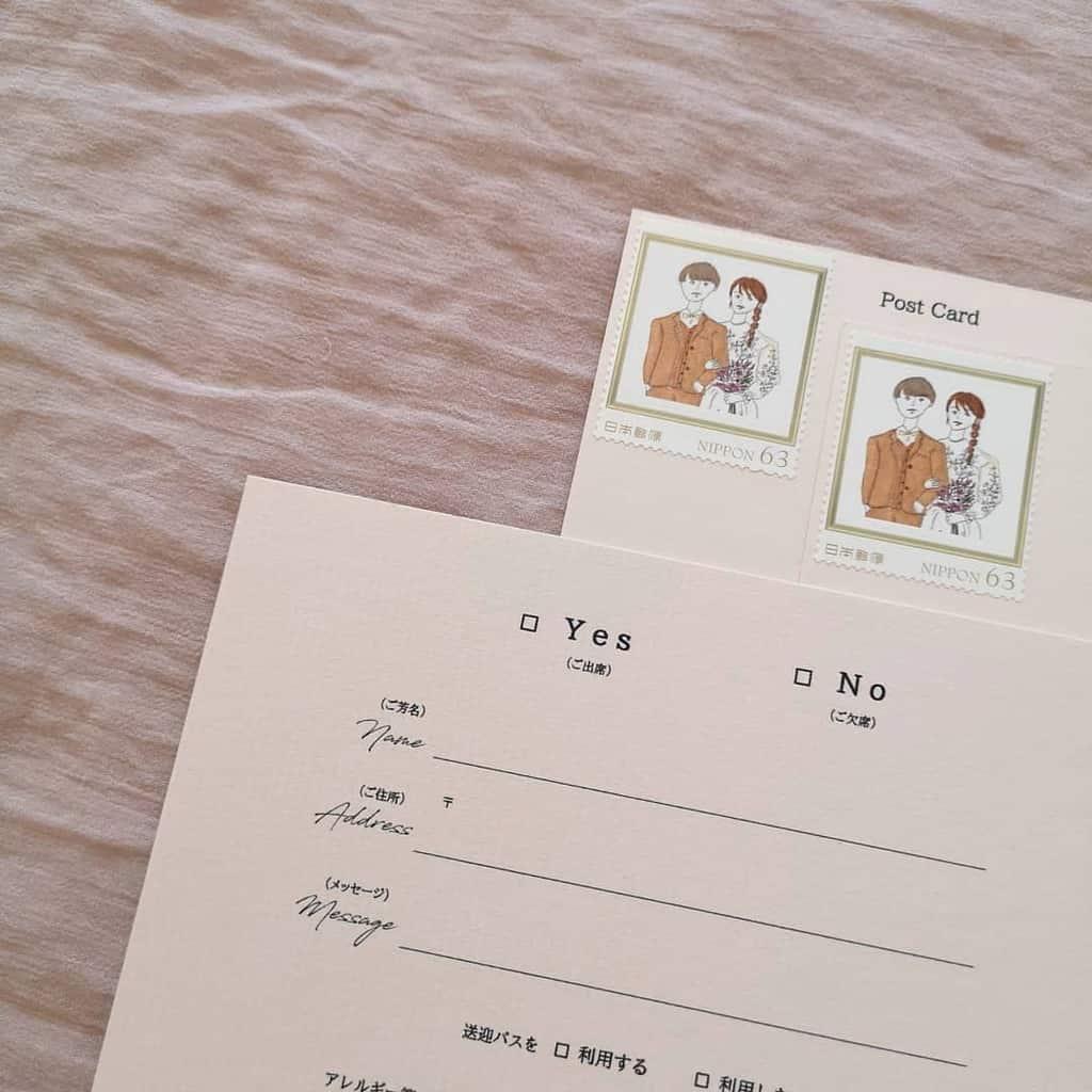 連名で結婚式の招待状をもらったら!返信マナーやメッセージの書き方を解説♡のカバー写真