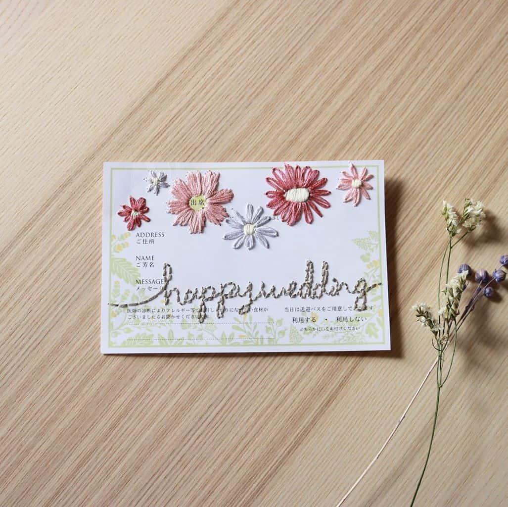 【結婚式招待状の返信アート35選】心からの「おめでとう」をイラストで伝えよう*のカバー写真