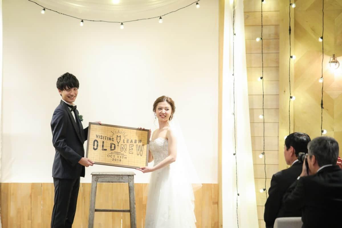 英語の結婚証明書はおしゃれ度高!使える文例やテンプレートを紹介のカバー写真