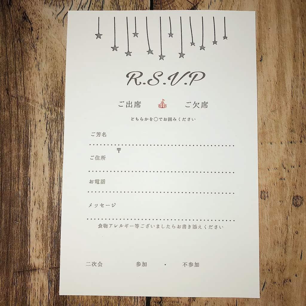 結婚式の招待状を当日忘れた・なくしたらどうする?対処法や返信はがきの書き方などを紹介のカバー写真 1