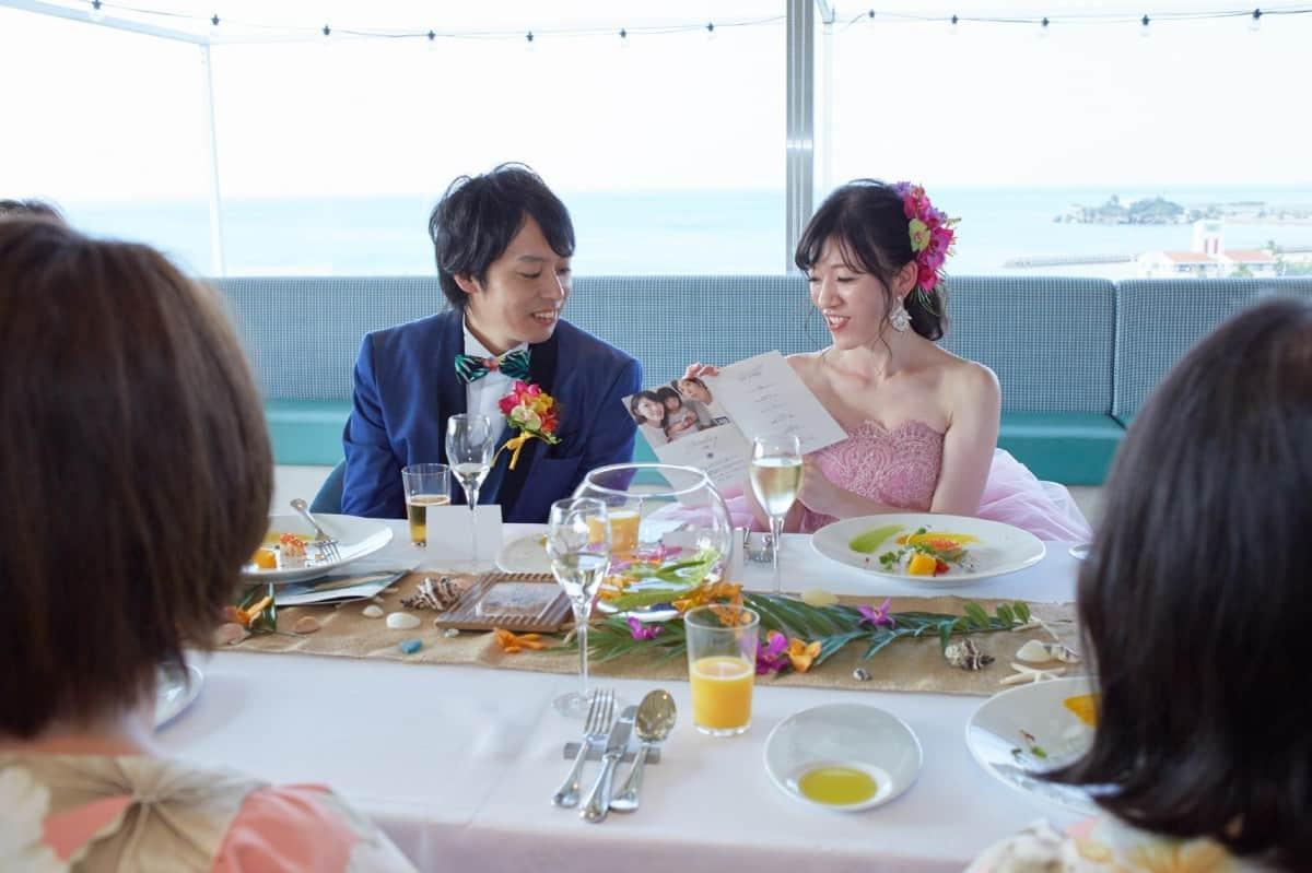 【地味婚とは?】スタイルや費用、おすすめの結婚式場*総まとめ*のカバー写真 0.6658333333333334