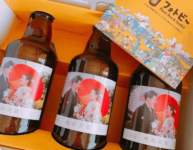 結婚式に『オリジナルラベルビール』を♡ゲストも嬉しい素敵なおもてなし♩*のカバー写真