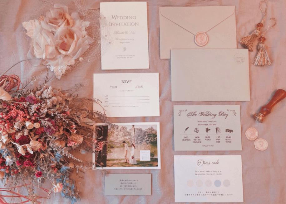 結婚式の招待状テンプレートをお探しの方へ♡無料ダウンロードできるサイト5選のカバー写真 0.7150655021834061