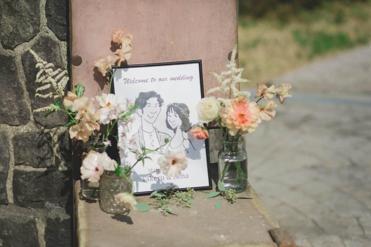 結婚式をイラストで可愛く♡マストアイテムのアイデア例×おすすめ関連サイト8選のカバー写真 0.6658333333333334