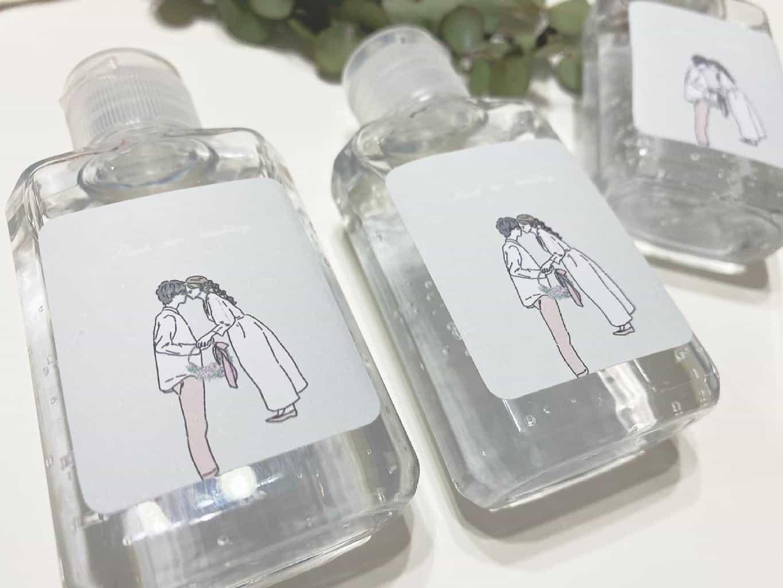 結婚式の新たな定番アイテム!『アルコールジェル』のデザイン・作り方・ショップ紹介♡のカバー写真 0.7501831501831502